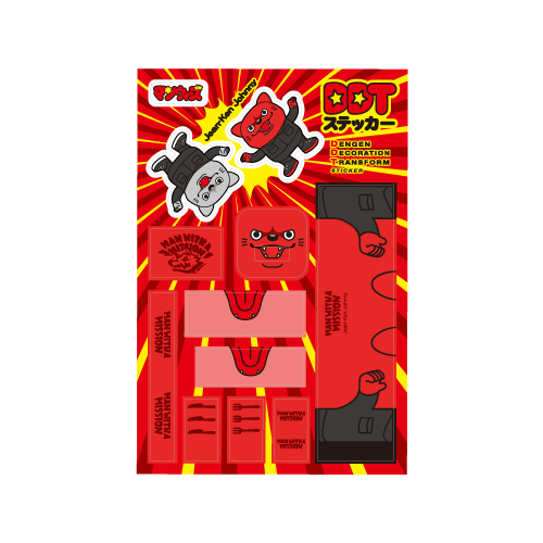 DDT Sticker -Jean-Ken Johnny(RED)-
