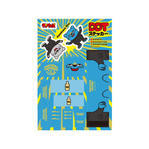 DDT Sticker -Kamikaze Boy(BLUE)-