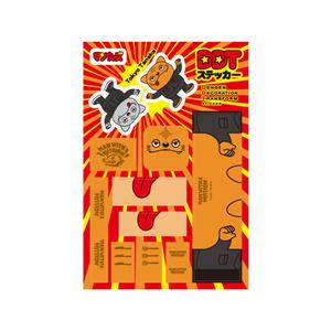 DDT Sticker -Tokyo Tanaka(ORANGE)-