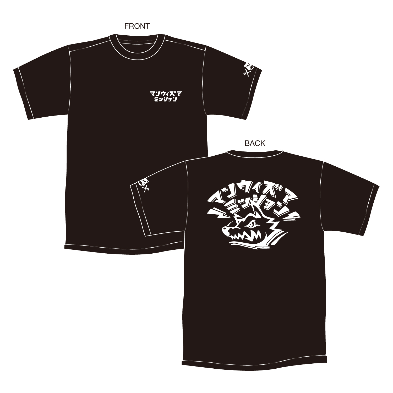 """KANALOGO"" T-shirts"