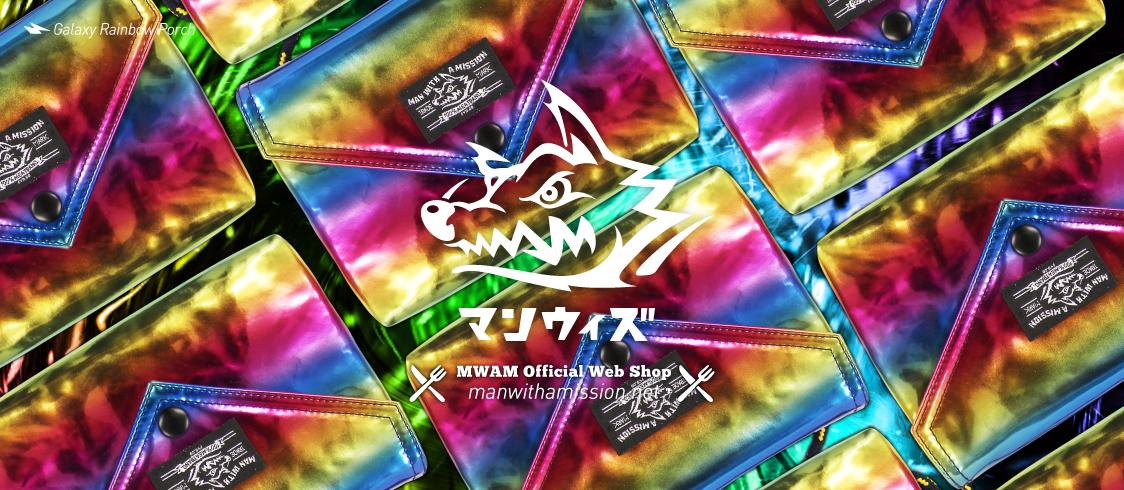 Mwam_kaigaibana_6-1
