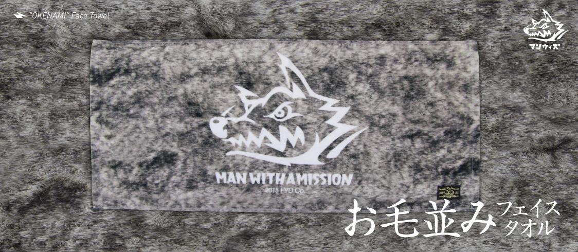Mwam_kaigaibana_2